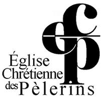 Pellerins